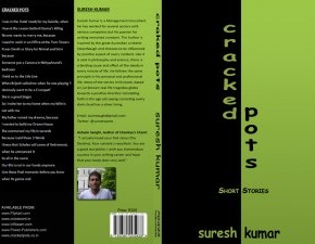 Book Review: 'Cracked Pots' by Suresh Kumar