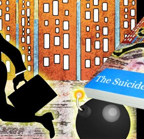 Book Review: 'The Suicide Banker' by Puneet Gupta