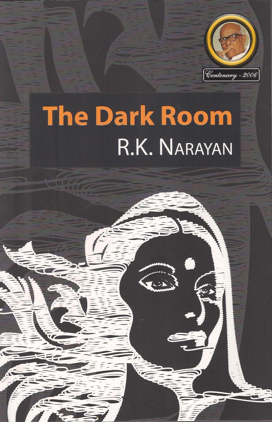 book ultimate of the decision by rk narayan