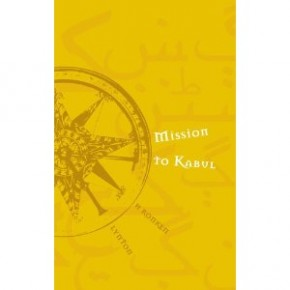 Book Review: 'Mission to Kabul' by Ronken H. Lynton