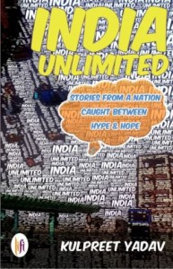 india-unlimited