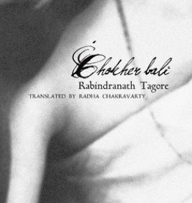 Book Review: 'Chokher Bali' by Rabindranath Tagore