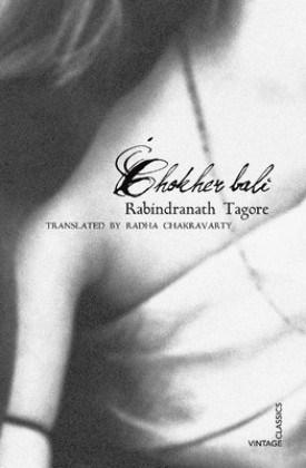 ChokherBali