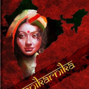 Book Review: 'Manikarnika - The Queen of Jhansi' by Gargi Sarkar