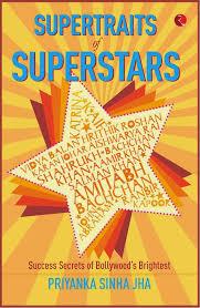 Supertraits
