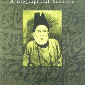 Book Review: 'Mirza Ghalib: A Biographical Scenario' by Gulzar
